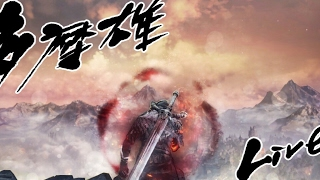 【配信】ダークソウル3 侵入~多摩雄のまったりPlay~ thumbnail