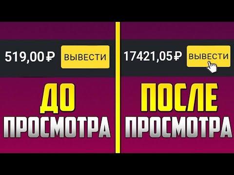 ЗАРАБОТОК В ИНТЕРНЕТЕ С КОМПАНИЕЙ Betx.team