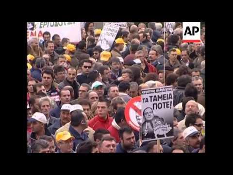 Greek workers demand salary, pension, increases