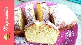 Творожный Кекс по ГОСТу ✧  Простой рецепт кекса с творогом
