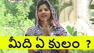 Mangli and Sujatha Funny Conversation | AP CM Speech on Caste | Jordar News | HMTV