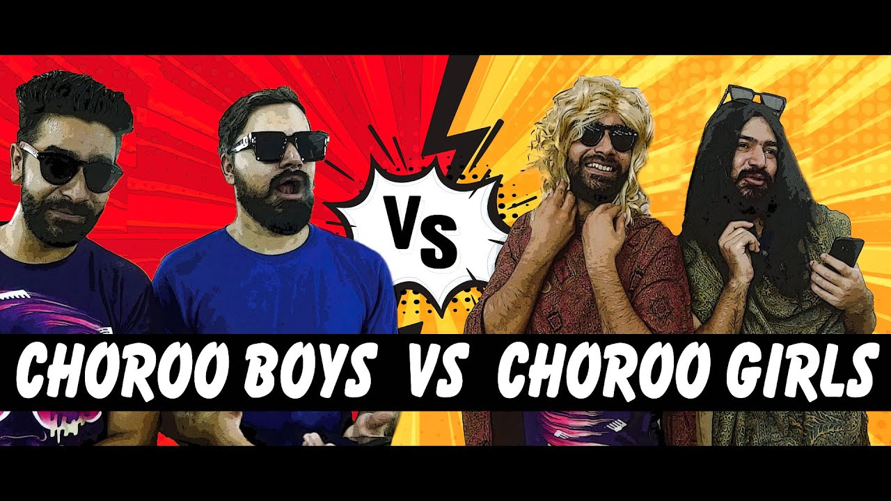 CHOROO BOYS VS CHOROO GIRLS ft Aamir Malik | Comedy Skit | The Great Mohammad Ali