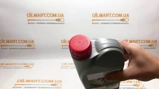 Трансмиссионное масло TOYOTA Universal Synthetic 75W90 08885 80606 Внешний вид оригинальной упаковки