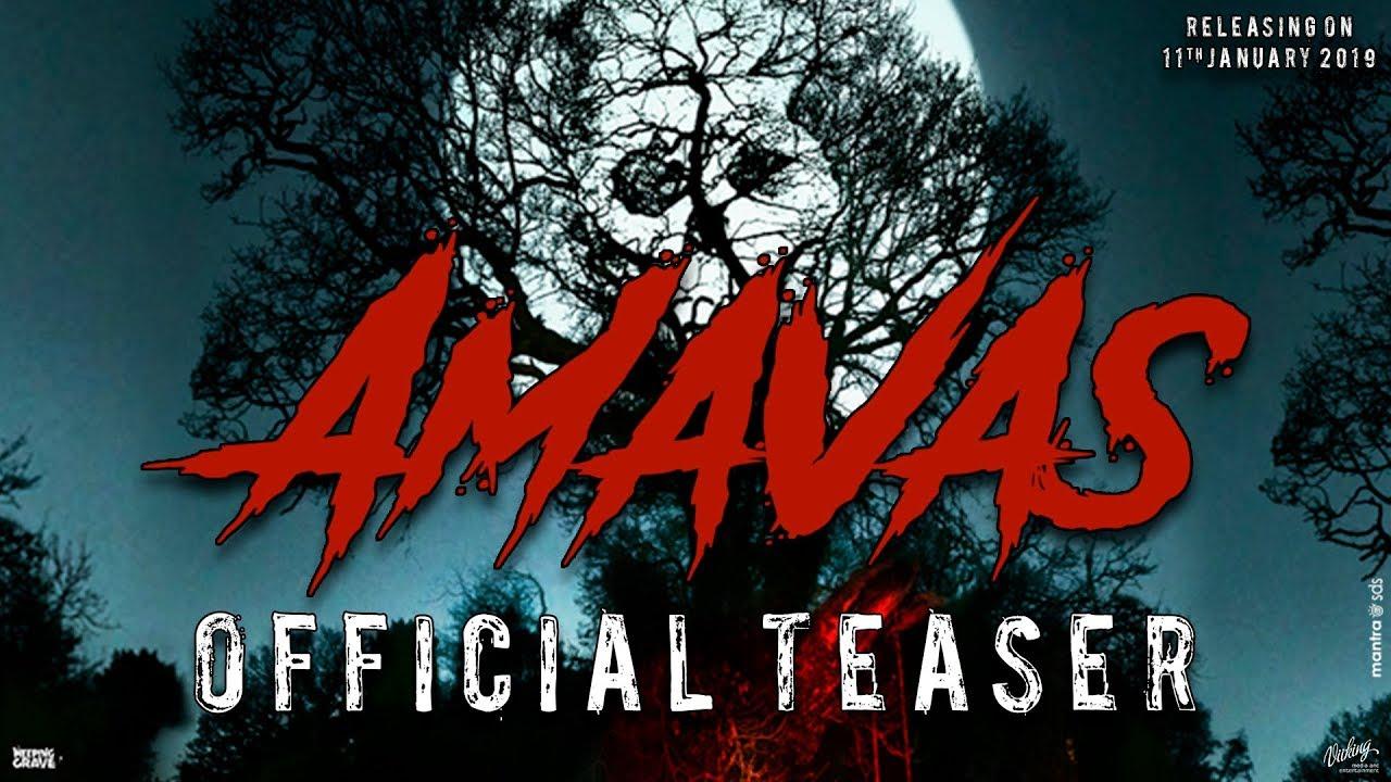 Amavas   Official Teaser   Sachiin Joshi   Nargis Fakhri   11th January, 2019