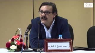 الدكتور محمد الشيخ/المغرب