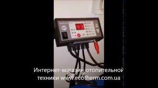 Твердотопливный котел Wichlacz GK 1 25 кВт Польша. Обзор твердотопливный дровяной котел Вихлач
