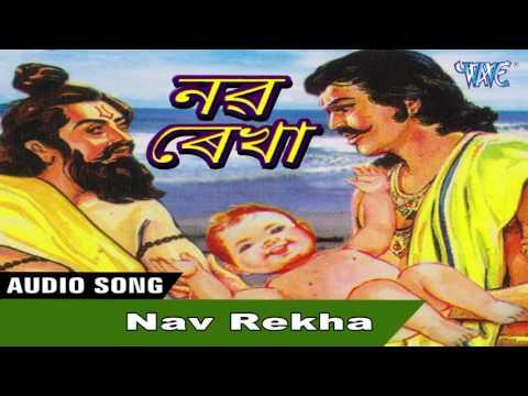 Nav Mahima    Kailash Talukdaar    New Assamese Songs 2016