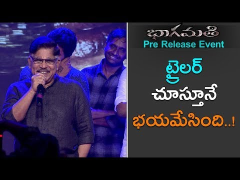 Allu Aravind Speech At Bhaagamathie Pre Release Event | Anushka | Ashok G | Thaman S | IndionTvNews