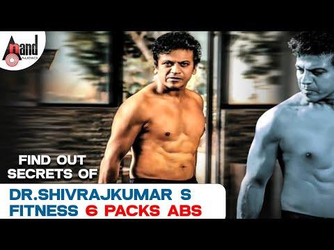 Find Out Secrets Of Shivrajkumar's Fitness - 6 Packs abs