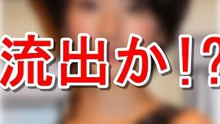 【衝撃】あさが来た 朝ドラ、波瑠の本名が遂に暴露されたと話題沸騰!そ...