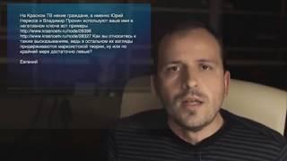 Константин Сёмин Ответы на вопросы. 31.05.2017 №14 Платное образование