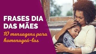 Frases dia das Mães: 10 lindas frases para homenageá-las!