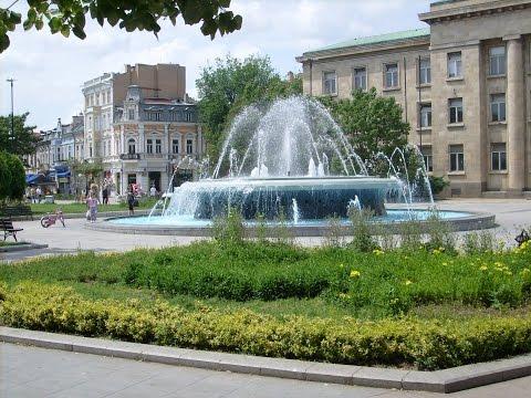 Русе - един хубав град / Ruse, Bulgaria - a beautiful city