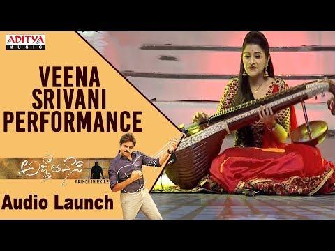 Veena Srivani Performance @ Agnyaathavaasi Audio Launch | Pawan Kalyan |   Trivikram | Anirudh