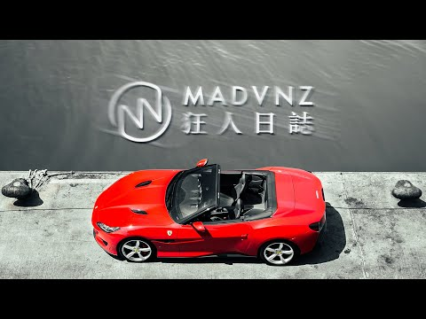 [狂人日誌] 芬諾,我的美人!Joyride, with Ferrari Portofino