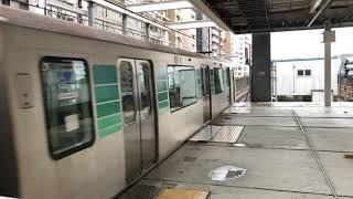 横浜市営地下鉄グリーンライン センター北駅