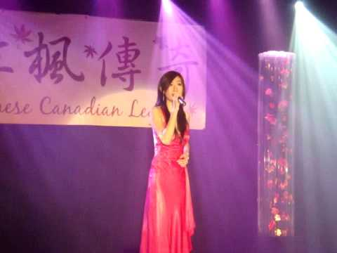 Chinese Canadian Legend singing