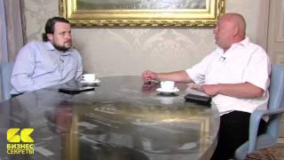 Бизнес-секреты ОА: Борис Александров