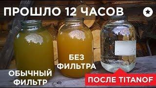 видео Все о колодезной воде