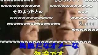 おじいさんvs架空請求業者 thumbnail