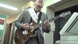 レイザーラモンRG、ヤング・ギター編集部にてPRSギターズのNeal Schon L...