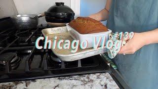 미국일상 브이로그 in 시카고 || 전업주부 집순이 프…