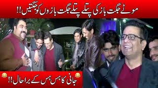Jani Aur Faisalabadi Motay Sheikh Ki Dusri Entry!! | Seeti 2...