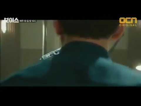 Voice 보이스 Korean Drama Yesung