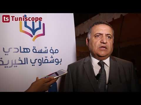 Interview de M. Khaled Bouchamaoui  Président de la Fondation HEDI BOUCHAMAOUI
