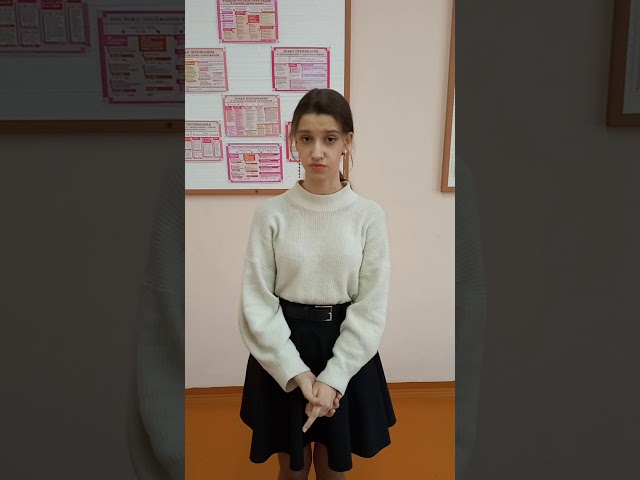 Изображение предпросмотра прочтения – АлинаСоловьва читает произведение «Мне грустно на тебя смотреть» С.А.Есенина