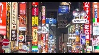 Du lịch Tokyo Nhật Bản Đi bộ ở khu phố Shibuya    *NEW*