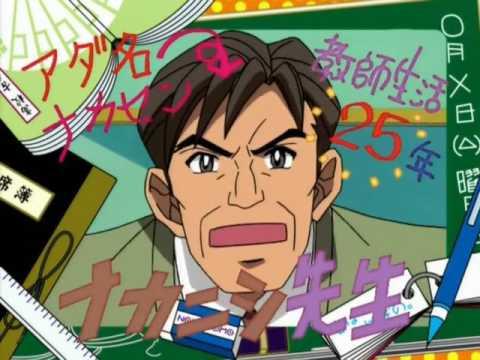 Super GALS! Kotobuki Ran 【Capitulo 01】