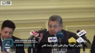 مصر العربية | الشيحي و