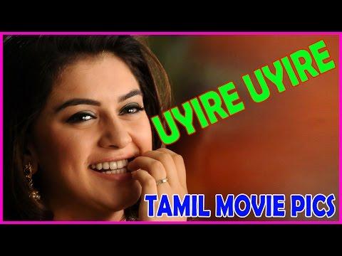 Uyire Uyire  - Tamil Movie Pics - Siddhu ,...