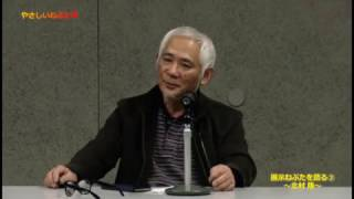 第42回  やさしいねぶた学 ~展示ねぶたを語る③~ 講師:北村 隆 2016/12/4