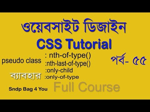 use css pseduo class | html and css bangla tutorial full course for beginners thumbnail