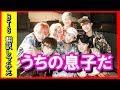【日本語字幕】その時両親は!?BTSメンバーがアイドルになりたいって打ち明けた時の…