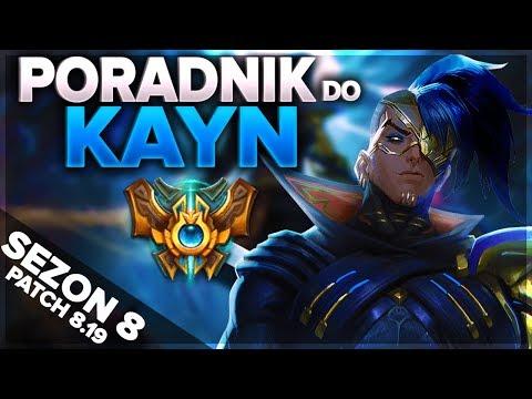 Poradnik Do Kayn League of Legends (Patch 8.19) thumbnail
