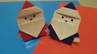 ДЕД МОРОЗ - САНТА КЛАУС  - Легкое Оригами из Бумаги для Детей.  Видео