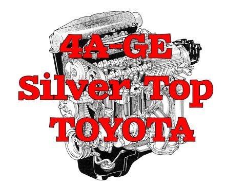 Где находится номер двигателя  4A-GE Silver Top ТОЙОТА / #TOYOTA  / #Silver_Top / 4A_GE