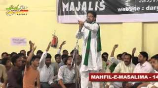 Muneer Cholasavi   Mahfil-e-Masalima 2015 1436   Dargah-e-Aalia Najaf-e-Hind Jogipura Mp3 Yukle Endir indir Download - INDIRMP3.RU