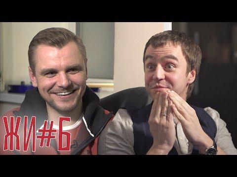 Stand Up-комик Иван Абрамов – о «Спартаке», шутках о фанатах и прическе Мальдини