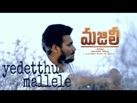 Yedetthu mallele video song spoof // majili//nagachaithanya//Samantha
