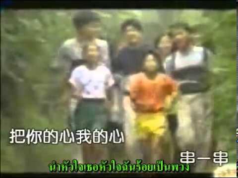 10. Xiao Hu Dui 1991 Love