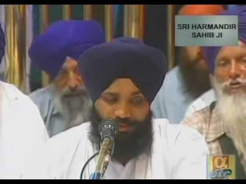 Vin Boliya Sabh Kicchh Jaanda - Bhai Onkar Singh