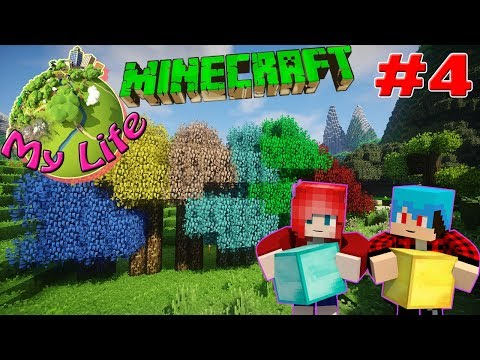 Minecraft : My Life #4 อยากซื้อของต้องปลูกต้นไม้แร่แล้วล่ะ Ft. Uke