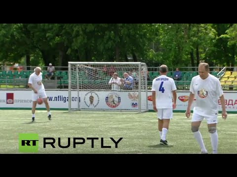 LIVE: Lavrov participates in final stage of People's Football League tournament