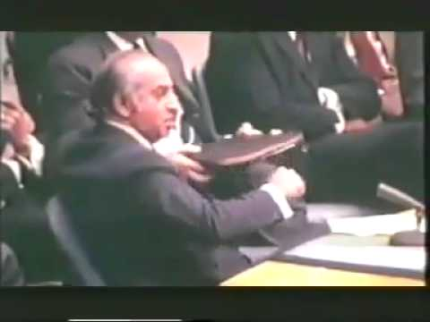 Zulfiqar Ali Bhutto thrilling speech in U N