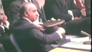 Zulfiqar Ali Bhutto thrilling speech in U N