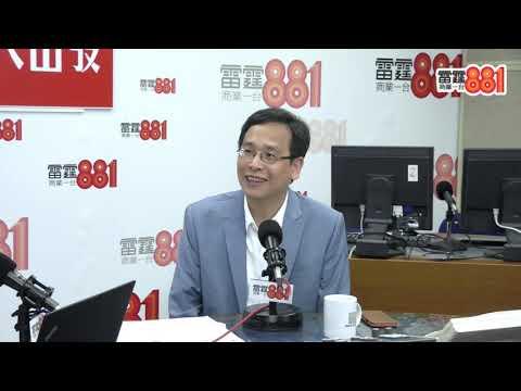 白色恐怖漫香港,陳志雲:一早已經有!